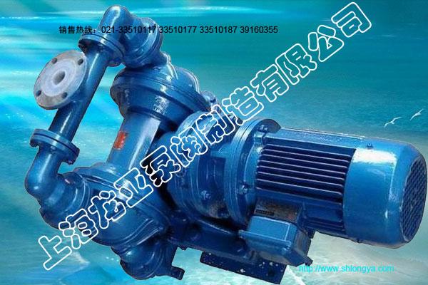 DBY型隔膜泵,电动隔膜泵