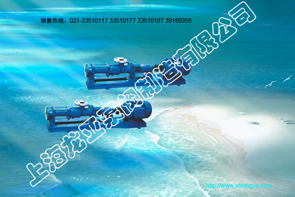 G型螺杆泵,自吸螺杆泵
