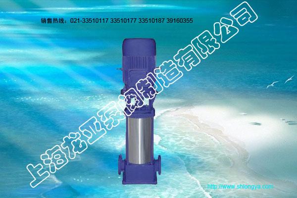 GDL型管道泵,立式管道泵,多级管道泵