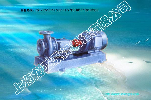 IS、IR型离心泵,单级单吸离心泵