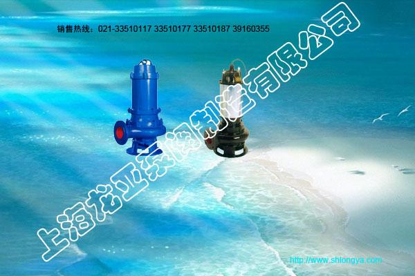 JYWQ、JPWQ型排污泵.,自动搅匀排污泵.