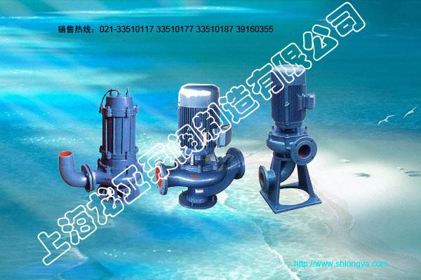 LW型排污泵,无堵塞排污泵,立式管道排污泵|污水泵