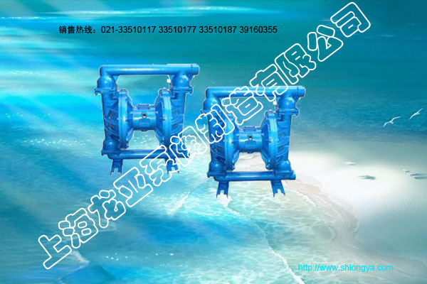 QBY型隔膜泵,气动隔膜泵|耐腐蚀泵
