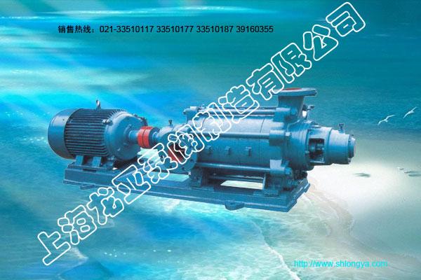 TSWA型离心泵,卧式多级离心泵